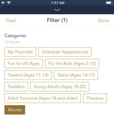 DCL app navigator filter