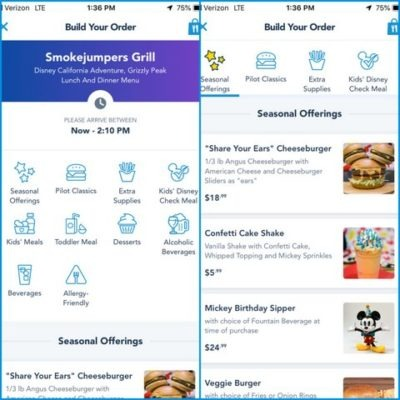 Mobile ordering food at Disneyland