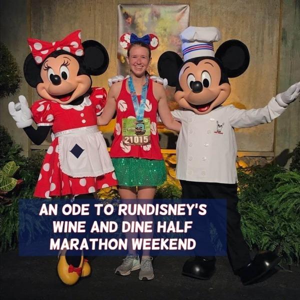 runDisney Wine and Dine