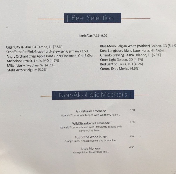 Disney Vacation Club Top of the World Lounge Menu Beer and Mocktails