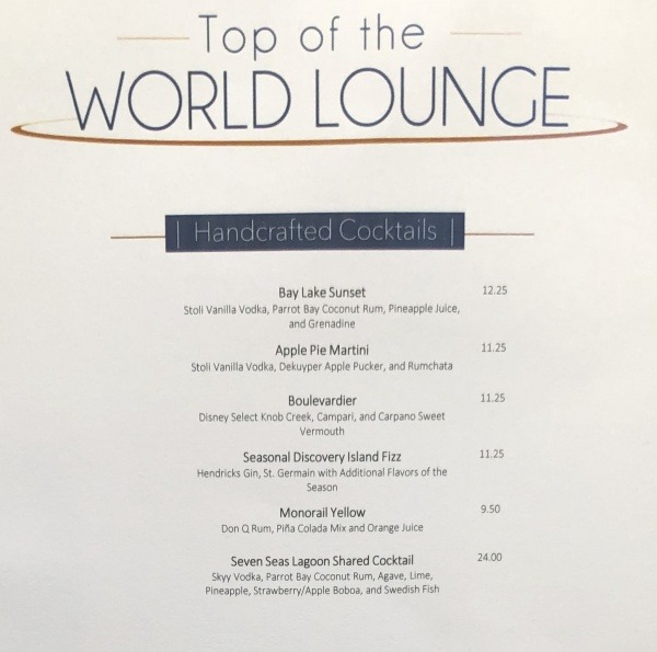 Top of the World Lounge Cocktails Menu