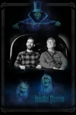 Father and Adult Son Disney World Trip Haunted Mansion