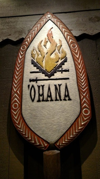'Ohana Welcome Sign for Dinner at 'Ohana in Walt Disney World