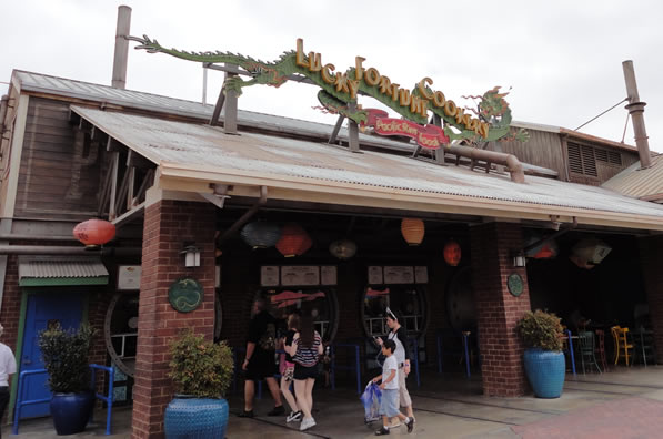 Reviews of Disney California Adventure The Lucky Fortune Cokkery