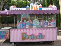 Disneyland Snack Cart