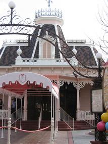 Reviews of Disneyland Plaza Inn