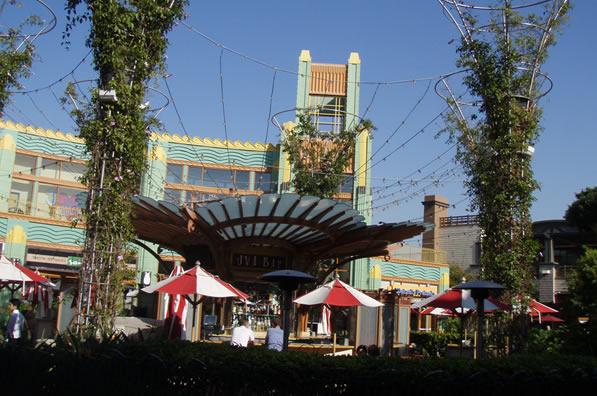 UVA Bar and Cafe