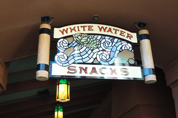 White Water Snacks Menu