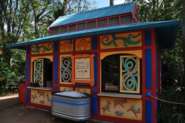 Reviews of Safari Pretzel at Disney's Animal Kingdom
