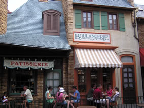 Reviews of Boulangerie Patisserie