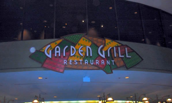 Reviews of Garden Grill