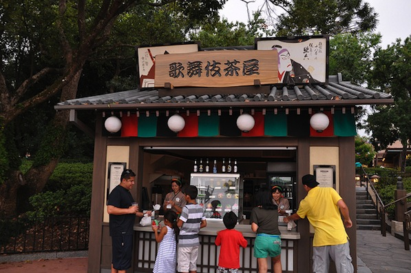 Reviews of Kabuki Cafe