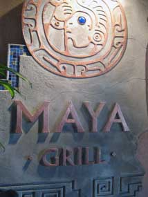 Reviews of Maya Grill - Disney's Coronado Springs Resort