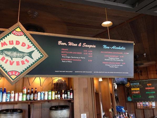 Reviews of Muddy Rivers Pool Bar at Disney's Port Orleans Riverside