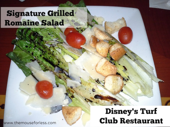 Turf Club Grilled Romaine Salad at Disney's Saratoga Springs Resort & Spa #DisneyDining #SaratogaSpringsResort