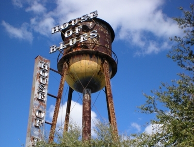 House of Blues Water Tower