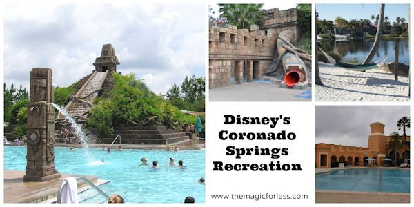 Disney's Coronado Springs Resort Recreation #CoronadoSprings #WaltDisneyWorld