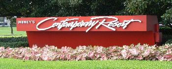 Reviews of Disney's Contemporary Resort