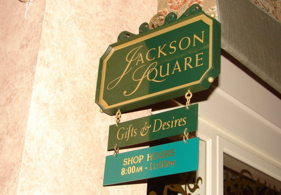 Jackson Square Gifts and Desires
