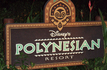 Reviews of Disney's Polynesian Resort