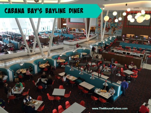 Universal's Cabana Bay Beach Resort Bayliner Diner