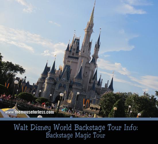 Disney Backstage Tours