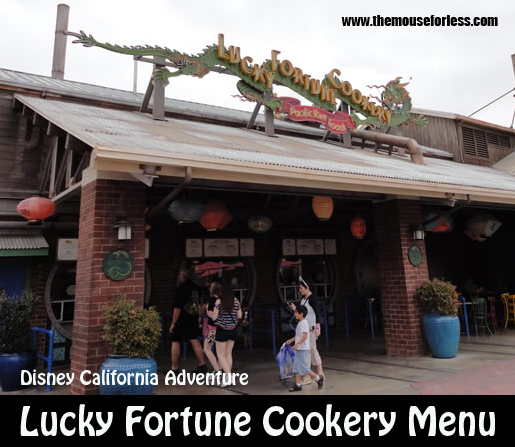 Lucky Fortune Cookery Menu