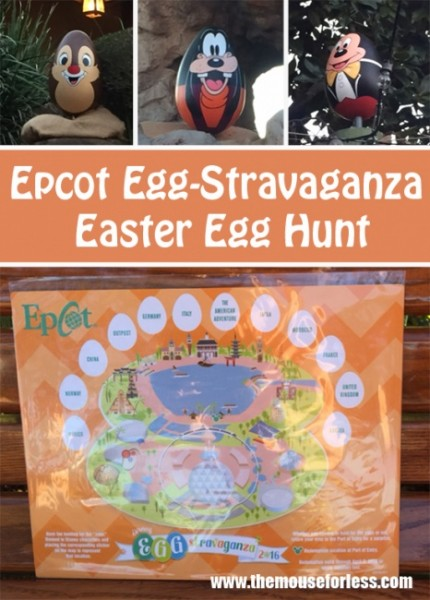 Epcot Egg-stravaganza Easter Egg Hunt