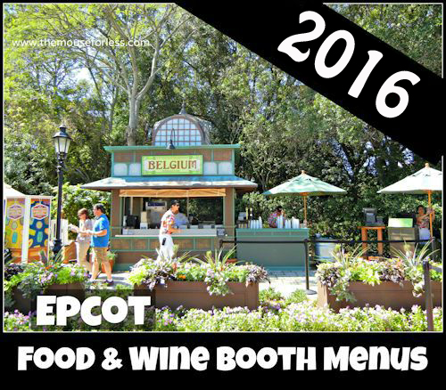 2016 Epcot Food and Wine Festival booths