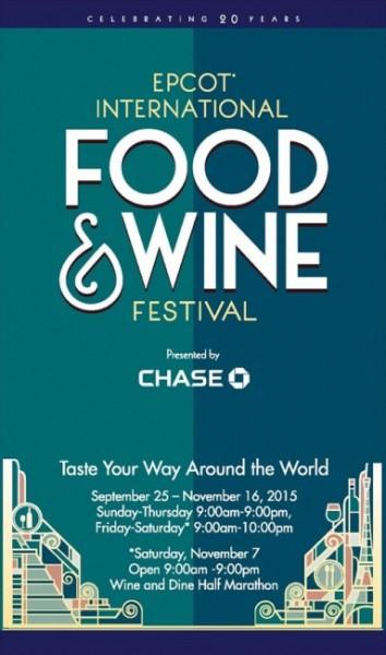 2015 Food & Wine Festival