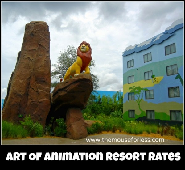 Art of Animation Resort Rates