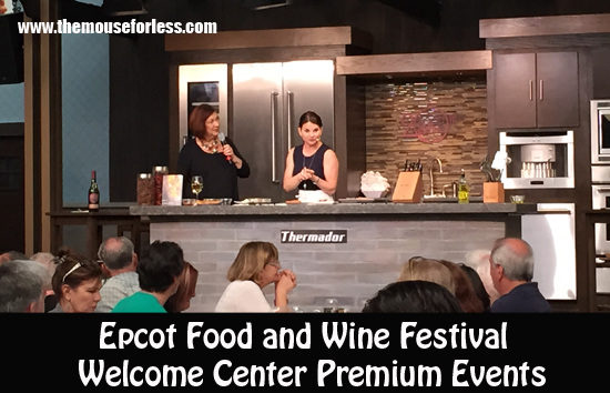 Epcot Food and Wine Festival - Festival Welcome Center Premium Events
