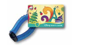 Epcot International Food & Wine Festival Gift Card