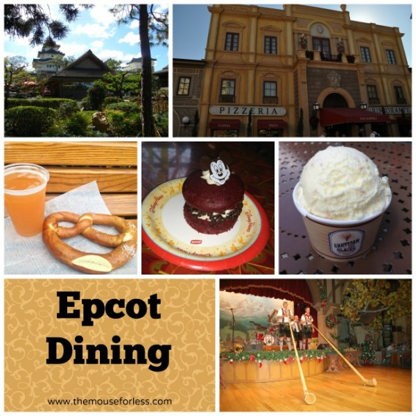 Disney Epcot Dining menus