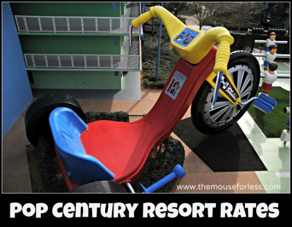 Pop Century Resort Rates