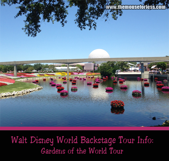Gardens of the World Tour at Epcot's Flower & Garden Festival