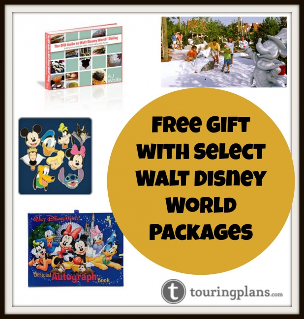 Disney world discount coupons