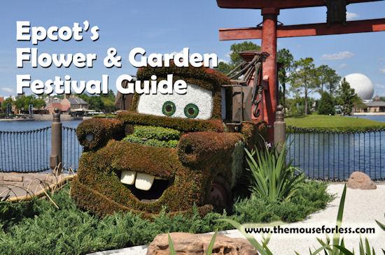 Epcot Flower and Garden Festival Guide from themouseforless.com #DisneyWorld #FlowerandGarden