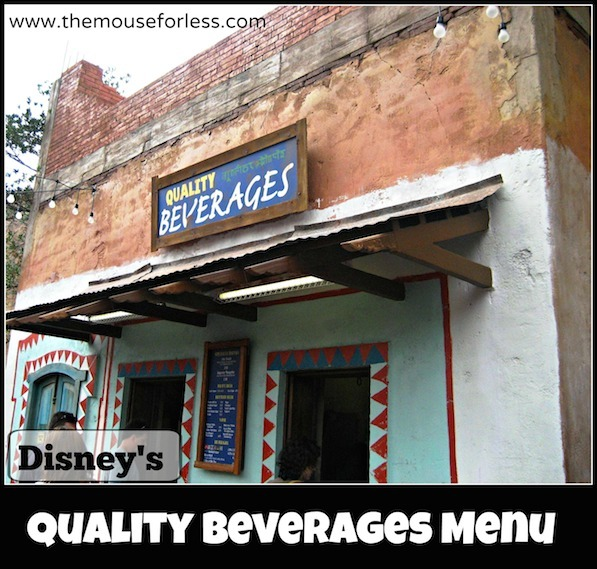 Quality Beverages Menu at Disney's Animal Kingdom #DisneyDining #AnimalKingdom