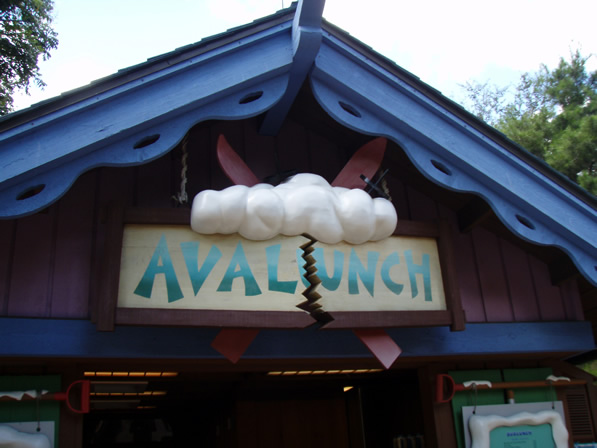 Avalunch
