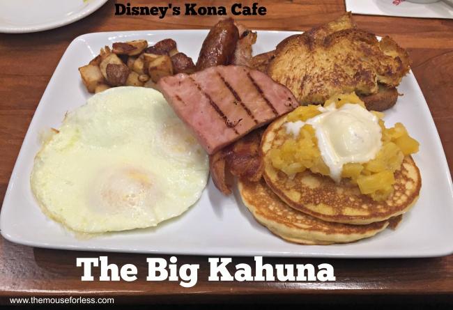 Kona Cafe Big Kahuna