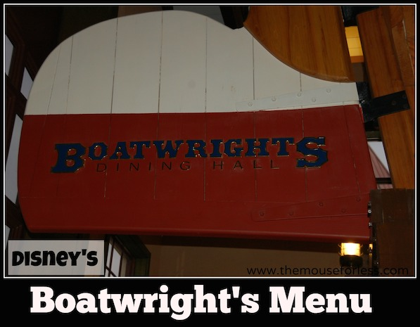 Boatwright's Dining Hall at Port Orleans - Riverside Resort #DisneyDining #PortOrleansRiverside