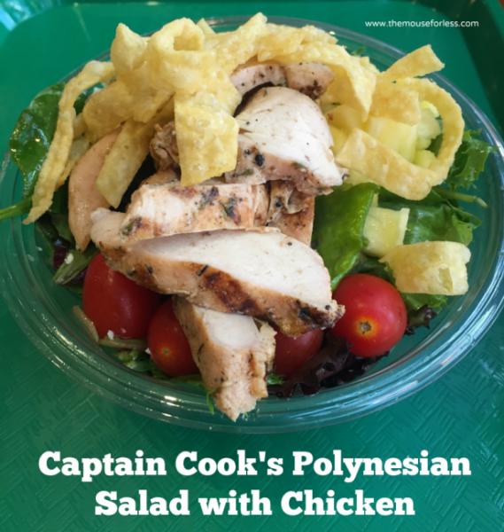 Captain Cooks salad