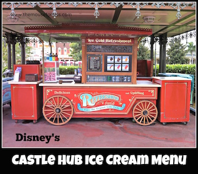 Castle Hub Refreshment Cart at Magic Kingdom #MagicKingdom #DisneyDining