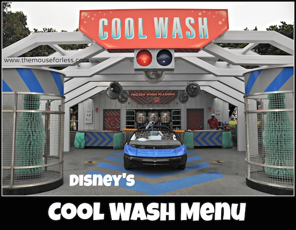 Test Track Cool Wash at Epcot Future World #DisneyDining #Epcot
