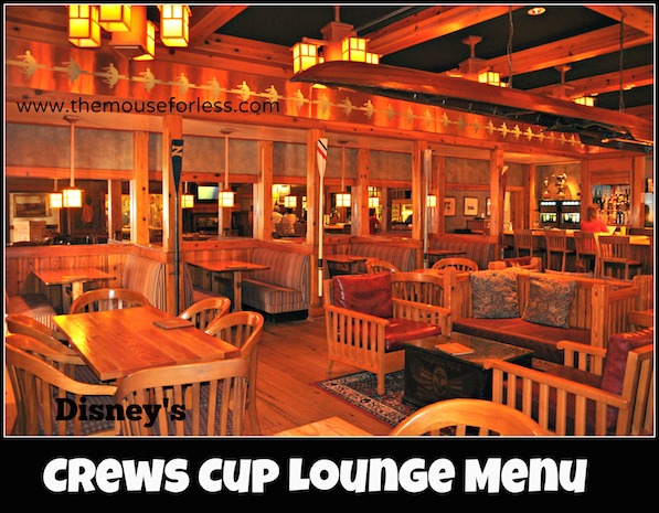 Crew's Cup Lounge Menu at Disney's Yacht Club Resort #DisneyDining #YachtClubResort;
