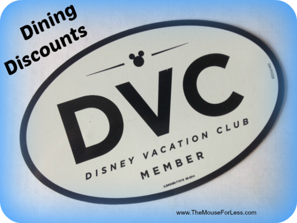 DVC Dining Discounts