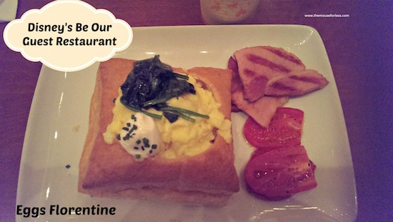Eggs Florentine at Be Our Guest Restaurant in the Magic Kingdom #DisneyDining #MagicKingdom