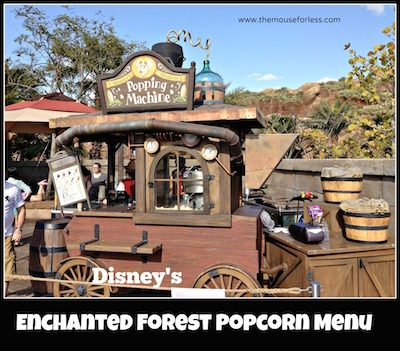 Maurice's Amazing Popping Machine at Magic Kingdom #MagicKingdom #DisneyDining