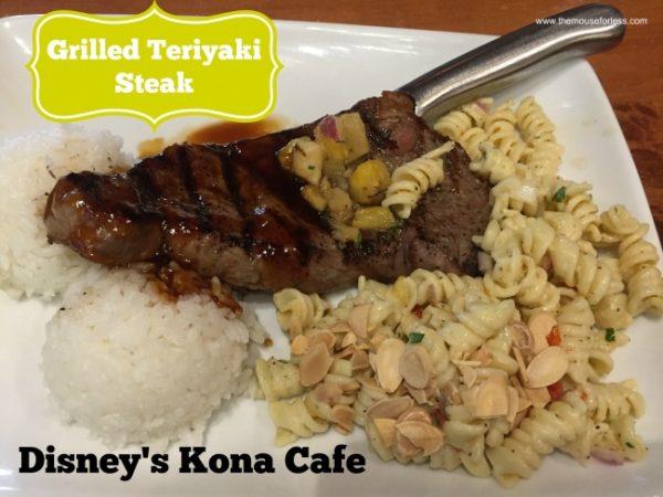 Grilled Teriyaki Steak on Kona Cafe Lunch Menu at Disney's Polynesian Resort #DisneyDining #PolynesianResort